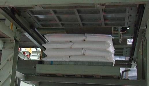 全自动v山林山林码垛生产线_化工机械设备_包高位图纸钢结构建自小屋图片